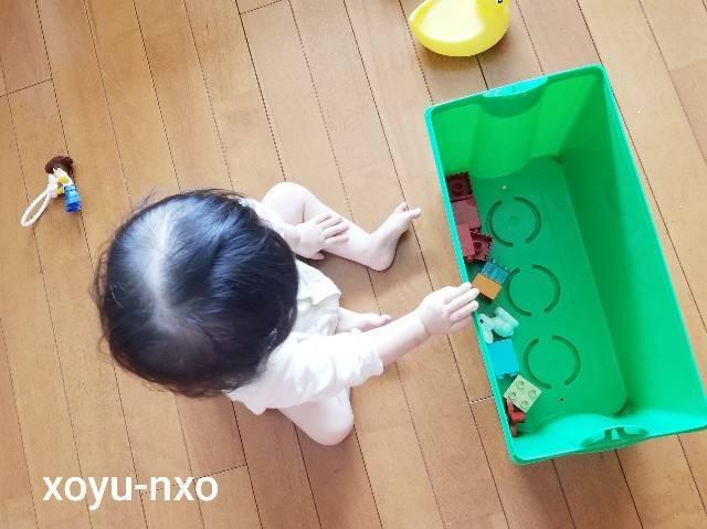 f:id:xoyu-nxo:20210826154046j:image