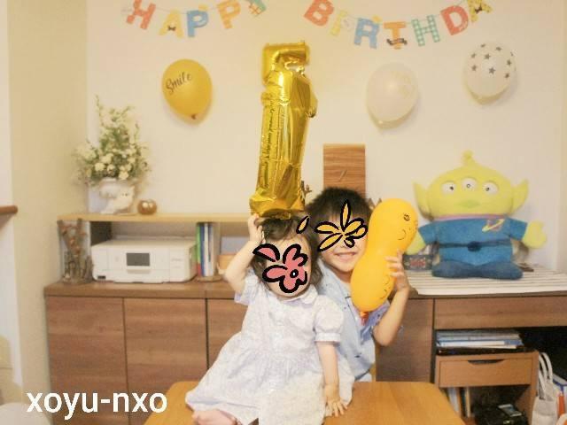 f:id:xoyu-nxo:20210826155134j:image