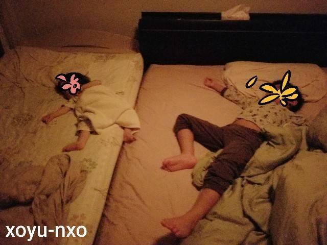 f:id:xoyu-nxo:20210901104828j:image