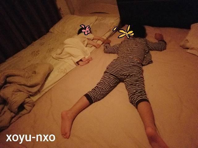 f:id:xoyu-nxo:20210901104841j:image