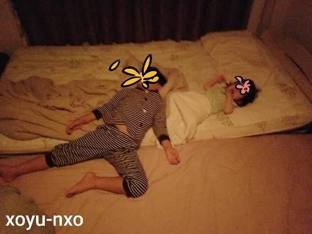f:id:xoyu-nxo:20210901104908j:image