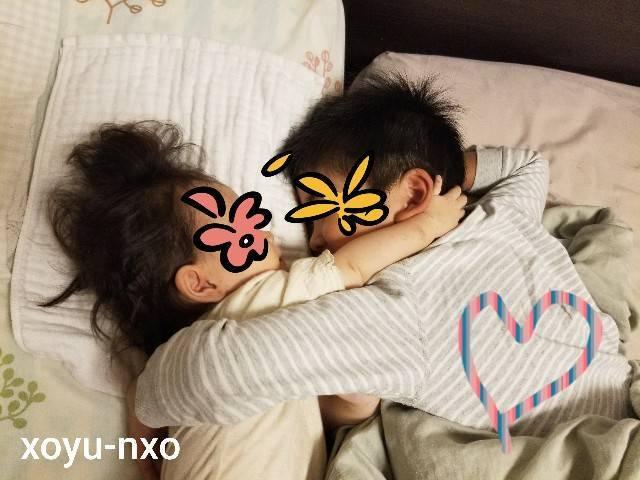 f:id:xoyu-nxo:20210901104927j:image