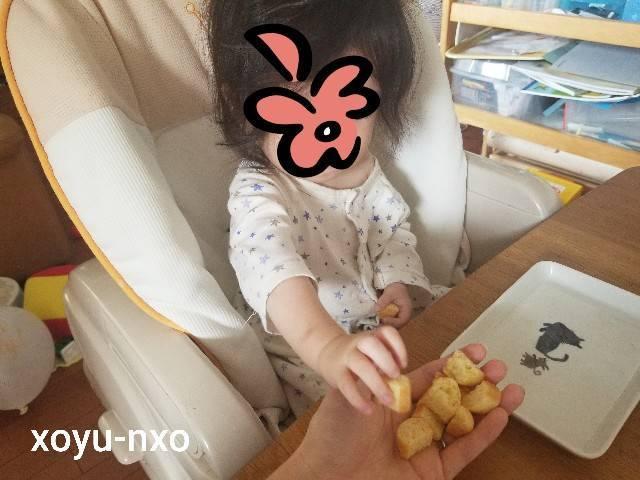 f:id:xoyu-nxo:20210905010737j:image