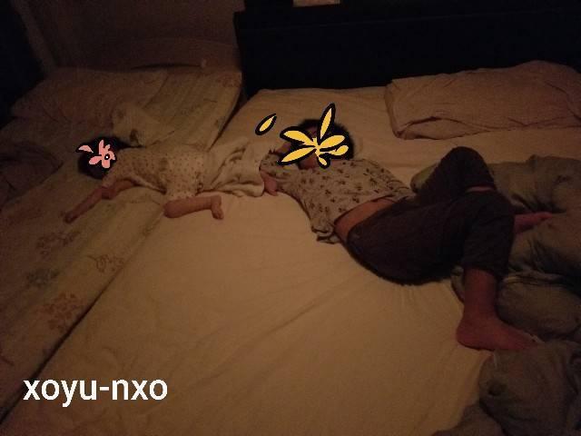 f:id:xoyu-nxo:20210917064052j:image