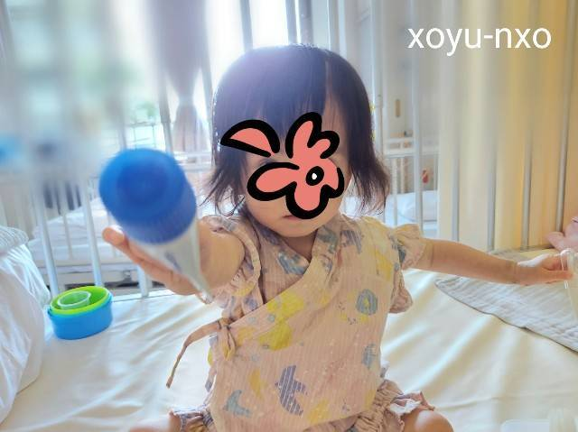 f:id:xoyu-nxo:20211005132013j:image