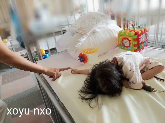 f:id:xoyu-nxo:20211010180723j:image