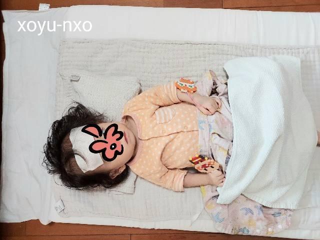 f:id:xoyu-nxo:20211010222745j:image