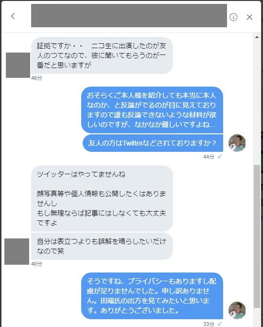f:id:xpcoin:20180103162758j:plain