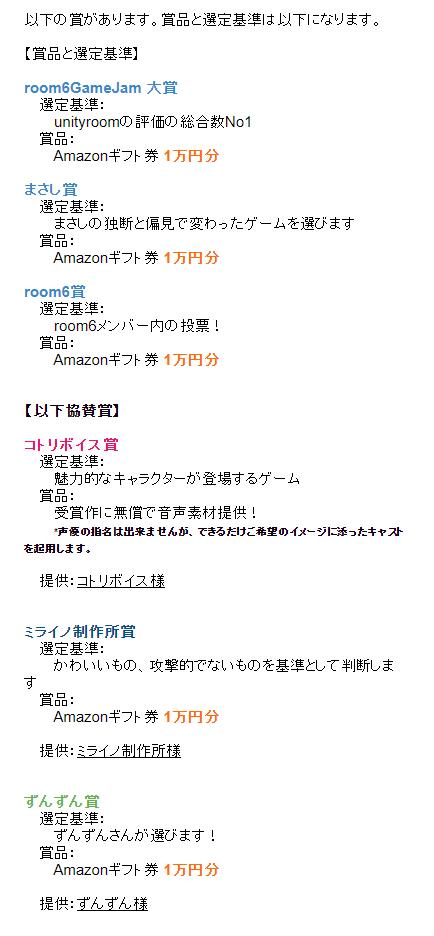 f:id:xrdnk:20200502222948p:plain
