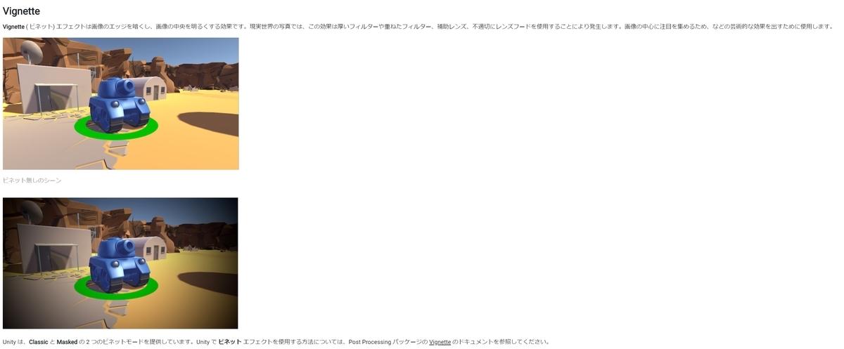 f:id:xrdnk:20200811225008j:plain