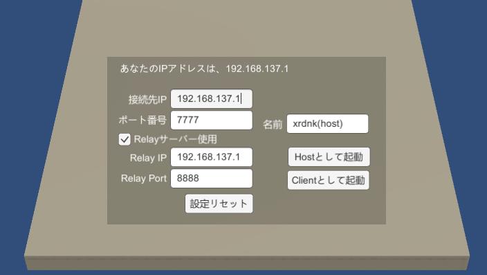 f:id:xrdnk:20210210001810p:plain