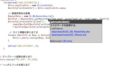 EC-CUBE 2.4.4 PHPXrefスクリーンショット