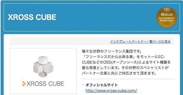 f:id:xross-cube:20110404165655p:image