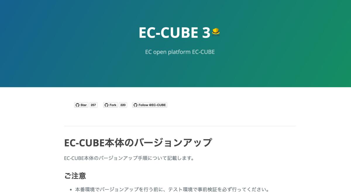 f:id:xross-cube:20161208170108p:image