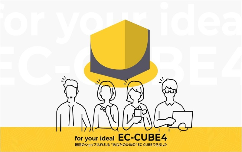 EC-CUBE4