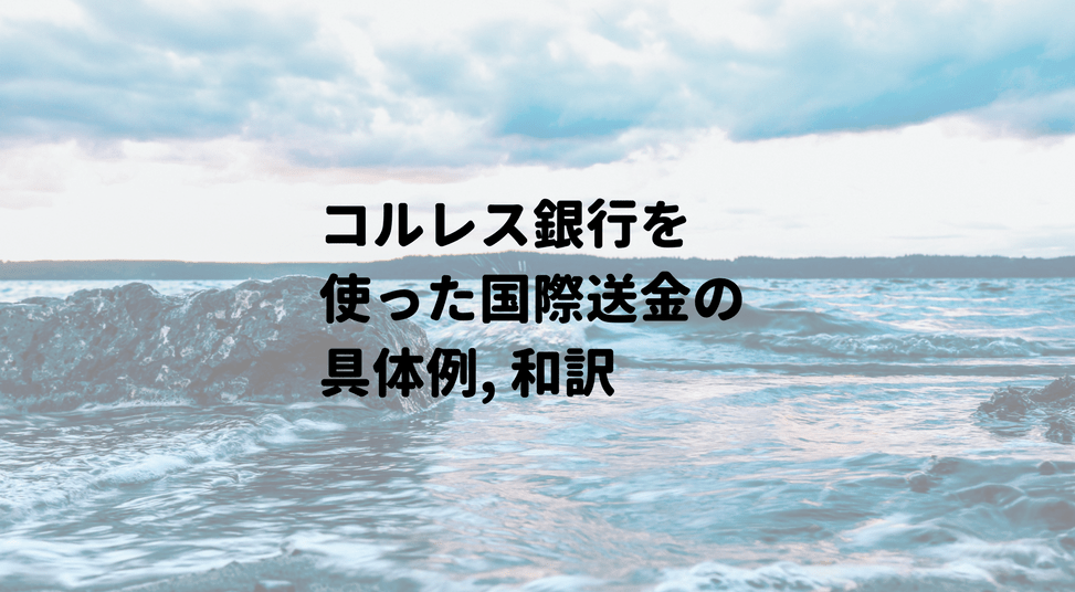 f:id:xrpsurfer:20180217104021p:plain