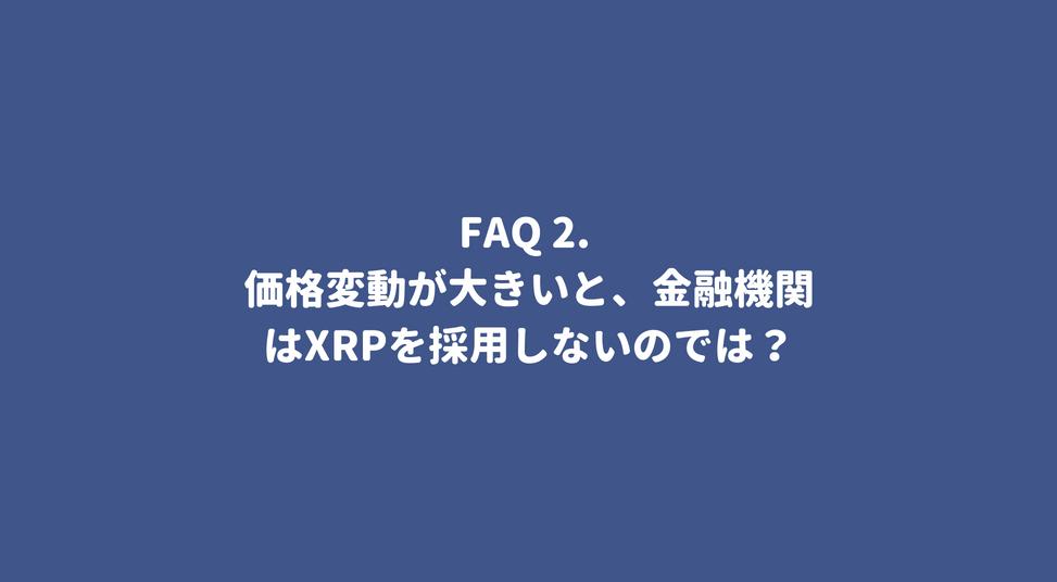 f:id:xrpsurfer:20180811102955p:plain