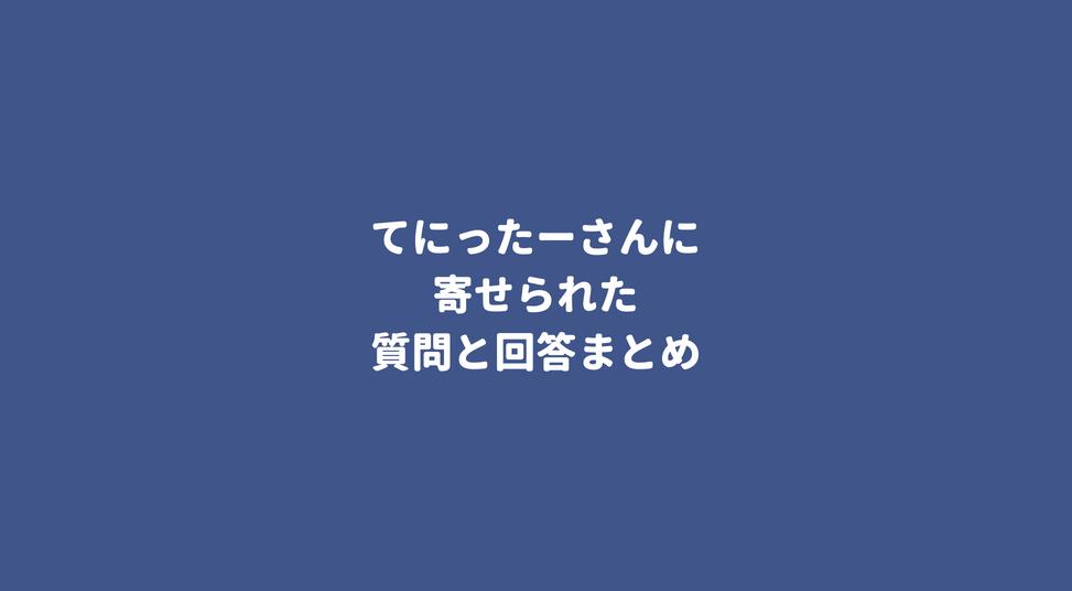 f:id:xrpsurfer:20180814142919p:plain