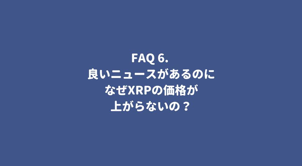 f:id:xrpsurfer:20180830171346p:plain