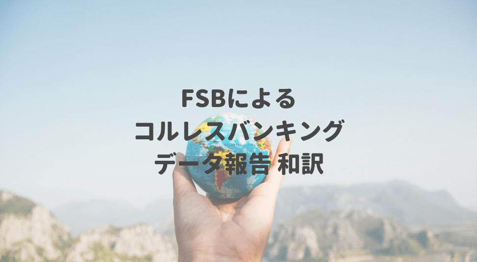 f:id:xrpsurfer:20190206214916p:plain