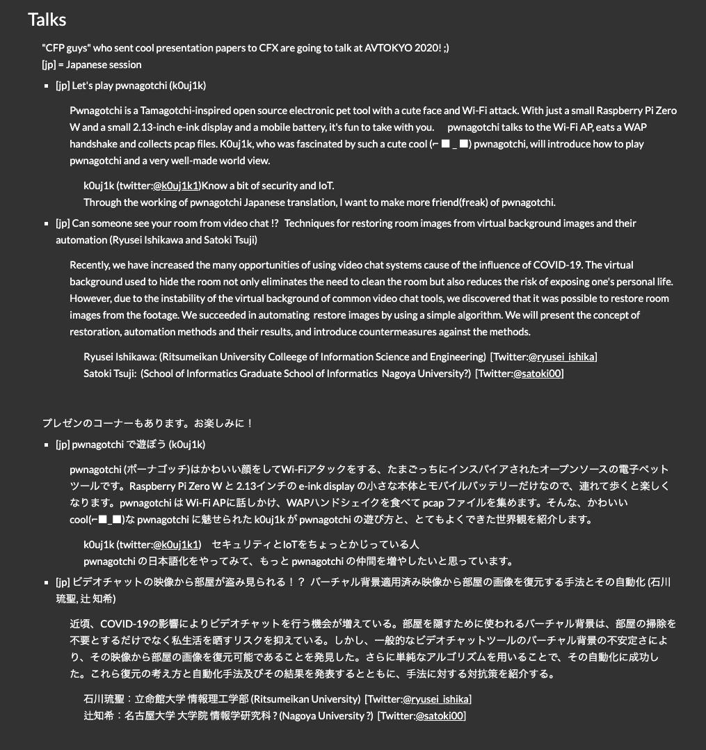 f:id:xryuseix:20201102023511p:plain