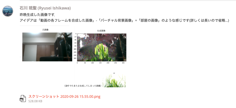 f:id:xryuseix:20201102031521p:plain