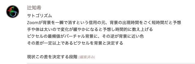 f:id:xryuseix:20201102031533p:plain