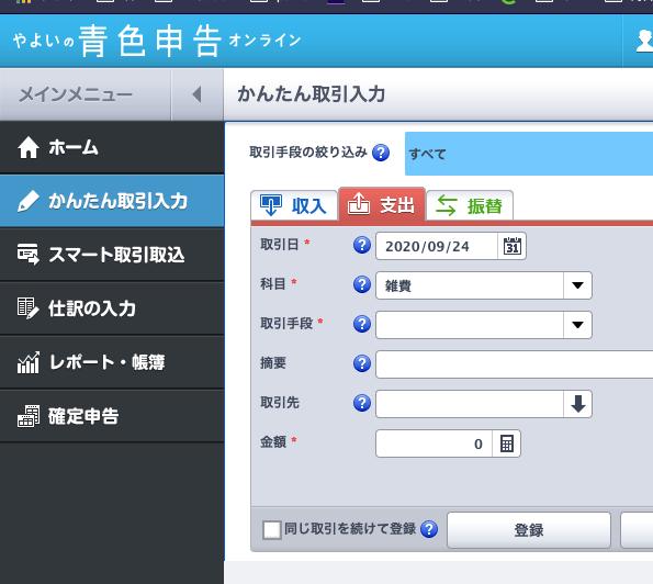 f:id:xryuseix:20210226142925p:plain