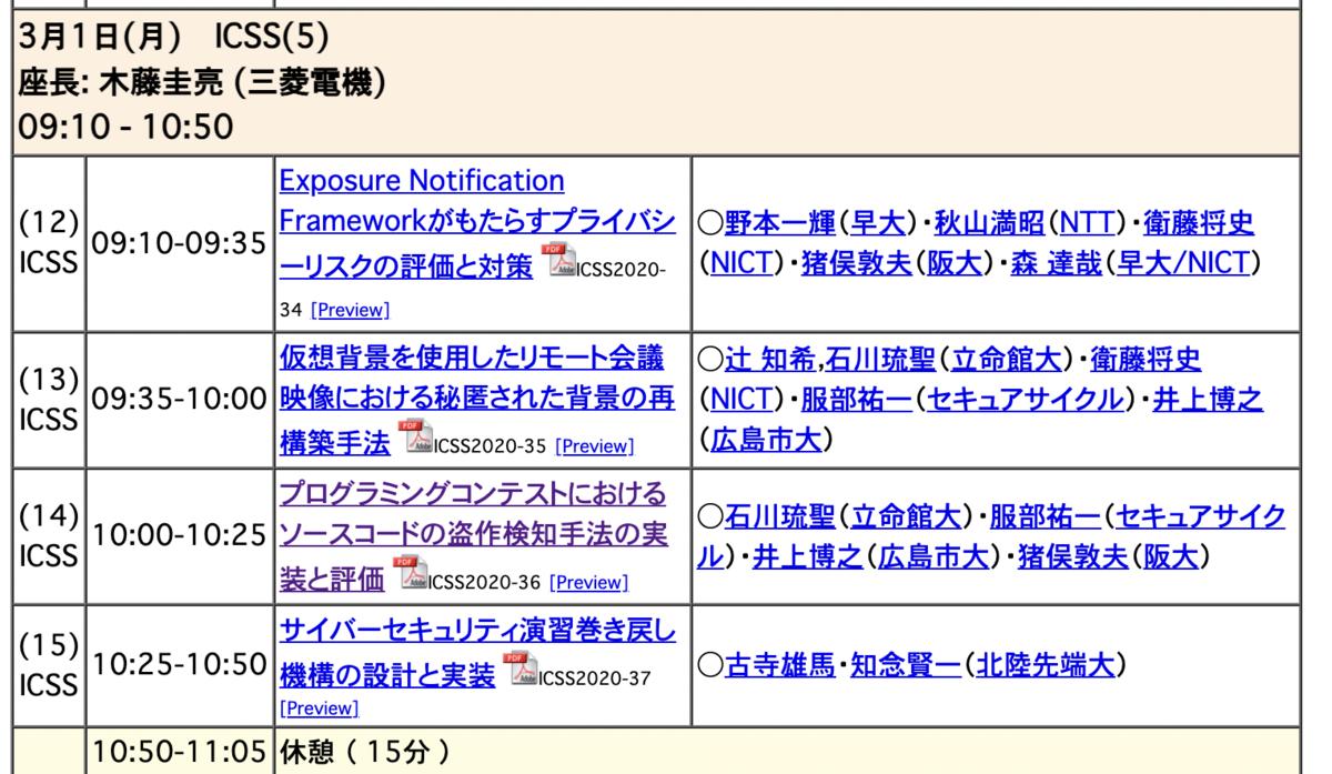 f:id:xryuseix:20210303020337p:plain