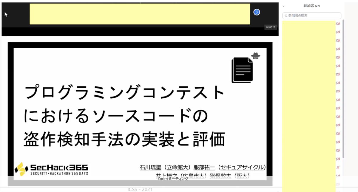 f:id:xryuseix:20210303024020p:plain
