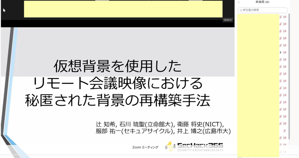 f:id:xryuseix:20210303024028p:plain