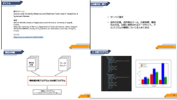 f:id:xryuseix:20210308001752p:plain