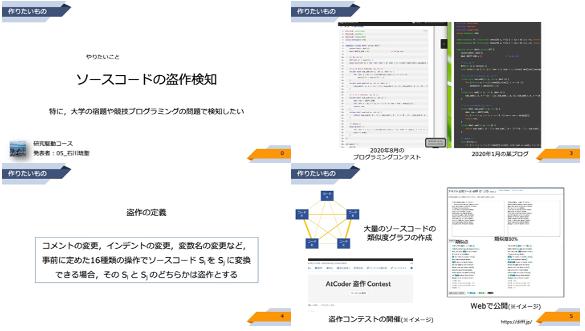 f:id:xryuseix:20210308001816p:plain