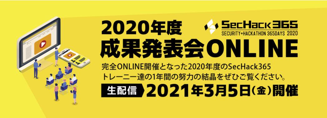 f:id:xryuseix:20210308023257p:plain