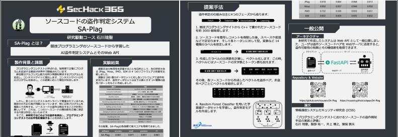 f:id:xryuseix:20210308023857p:plain