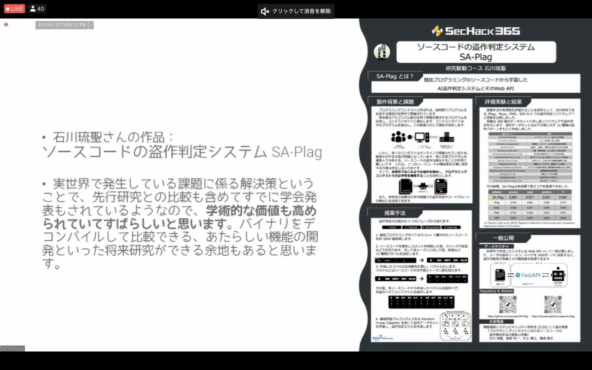 f:id:xryuseix:20210308024618p:plain