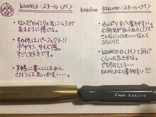 f:id:xsaikichix:20170128163515j:image