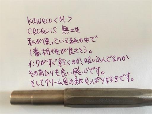f:id:xsaikichix:20170420141931j:image
