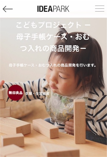 f:id:xsaikichix:20170604091949j:image