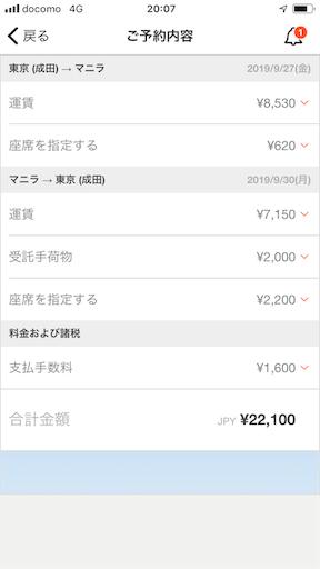 f:id:xshu:20191008200827p:plain