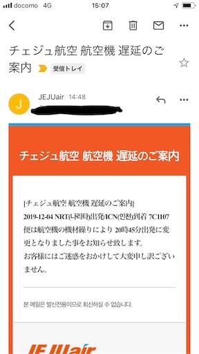 f:id:xshu:20191208173828j:plain