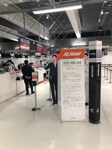f:id:xshu:20191208180135j:plain