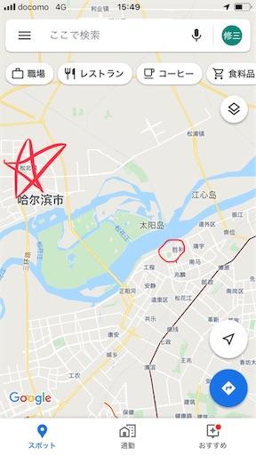 f:id:xshu:20200113160400j:plain