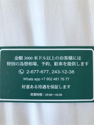 f:id:xshu:20200318155751j:plain