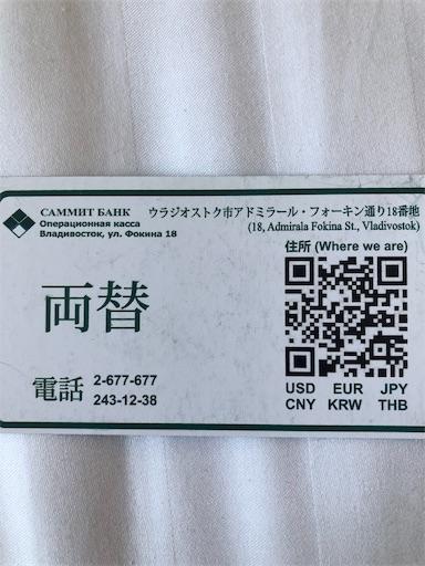 f:id:xshu:20200318155807j:plain