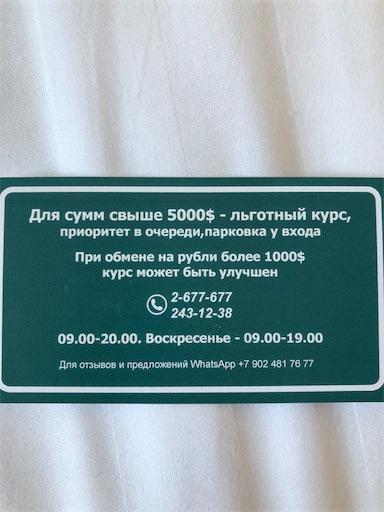 f:id:xshu:20200318155816j:plain