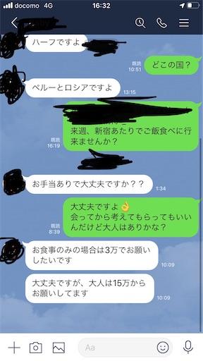 f:id:xshu:20200629190531j:plain