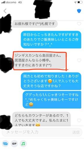 f:id:xshu:20200701140403j:plain
