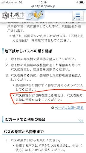 f:id:xshu:20200714173445j:plain