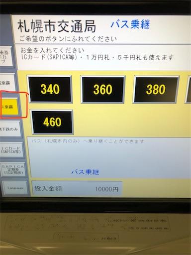 f:id:xshu:20200714173830j:plain